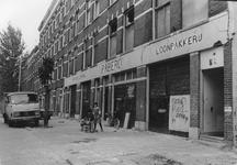2005-10148 De Meermanstraat bij het v.m. papierbewerkingsbedrijf Pabero .