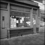 25843-4-9 Winkelpand van De Stempelaar in de Zaagmolenstraat 53.