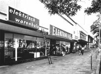1975-1501-TM-1504 Noodwinkels in de Nieuwe Binnenweg, gebouwd in 1940..Afgebeeld van boven naar beneden:-1501: ...