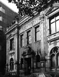 1975-2147 Voorgevel van het Gemeentearchief aan de Mathenesserlaan nummer 315.