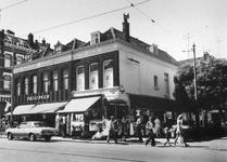 1976-1282-EN-1283 Gezichten in de West-Kruiskade bij de Coolsestraat.Afgebeeld van boven naar beneden:-1282-1283