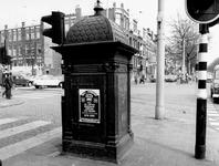 1976-147 Transformatorhuisje uit begin dezer eeuw op de hoek van de Mathenesserlaan en de Claes de Vreiselaan.