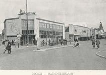 XIV-453-03-00-01-1-TM-3 Noodwinkels aan de Mathenesserlaan.Afgebeeld van boven naar beneden:-1-2-3