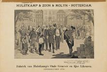 II-0000-0165 Hulstkamp & Zoon & Molijn, Rotterdam. Hulstkamp's Oude Genever en fijne Likeuren.