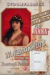 X-0000-0546 Stoomfabriek van verduurzaamde levensmiddelen Anna . V.A. Blokhuis. Opgericht 1882, Noordwijk Binnen. Holland.