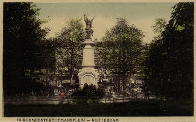 PBK-1084 Het monument - fontein aan het Burgemeester Hoffmanplein.