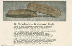 PBK-1983-74 Actie tegen de invoering van bruin brood. Op de prentbriefkaart: 2 bruine broden met een gedicht tegen ...