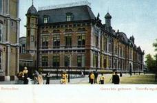 PBK-1987-915 Het gerechtsgebouw aan de Noordsingel, uit het westen gezien.