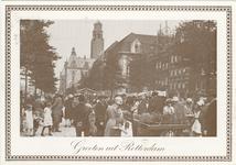 PBK-1992-275 Uitnodiging van de Bestuursdienst voor de Binnenstadsdag op 22 mei 1976 in het stadhuis aan de ...