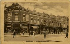 PBK-1993-765 Noordmolenstraat, gezien uit het westen, vanaf zijstraat Tollensstraat.