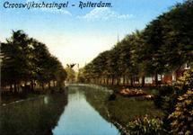 PBK-2001-31 Aankondiging van de manifestatie Waterproject 1854-2000. Gezicht op de Crooswijksesingel.