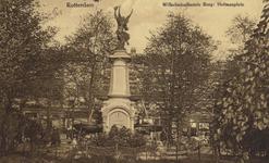 PBK-2005-398 Het monument met de fontein aan het Burgemeester Hoffmanplein.