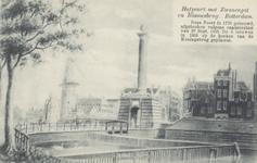 PBK-2946 Gezicht op de Hofpoort met links de Blauwe Brug en de Blauwe molen. De Hofpoort is in 1778 gebouwd en ...