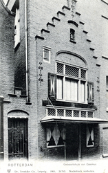 PBK-315 Het huis waar Erasmus geboren werd aan de Wijde Kerksteeg.
