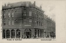 PBK-3307 Het hoekpand aan de Rechthuislaan (links) en Katendrechtselaan (rechts) is cafe restaurant Belvedere.