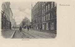 PBK-3801 Kruisstraat met op de achtergrond rechts de ingang van de Rotterdamse Diergaarde, er tegenover de Diergaardelaan.