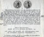 M-669 Portret in medaillon op gedenkpenning van Desiderius Erasmus, humanist. Het andere portret is van de god Terminus.
