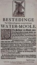 1971-1571 3 juli 1702Aanbesteding van herstel van de watermolen in de Boterdorpse polder te Hillegersberg.