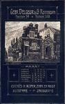 1972-1812 Reclamedrukwerk van Gebr. Delgeur & Co met de afbeelding van de ingang van het Oude Vrouwenhuis aan de ...