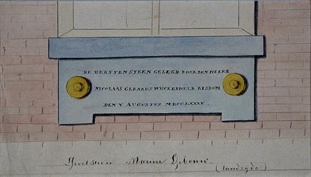 1972-1879 Waarschijnlijk een ontwerp voor een gevelsteen voor het Marinegebouw aan het Oostplein.