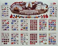 1978-2507 Vlaggenkaart Noordzee-Visserij 1887.