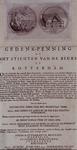 RI-1312 Gedenkpenning uitgegeven ter gelegenheid van de opening van de Beurs (architect Adriaan van der Werff), waarvan ...