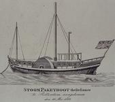 RI-1528-1 10 mei 1816Aankomst van het stoomschip The Defiance.