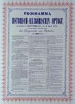RI-1676-A 1 april 1872Programma van de historische allegorische optocht, aangeboden aan de deelnemers door de burgemeester.