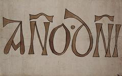 RI-741-A1 Afbeelding van de oude gedenksteen dagtekenende van de opbouw van de Grote Kerk van anno 1423.Opschrift ...