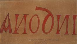 RI-741-A2 Afbeelding van de oude gedenksteen dagtekenende van de opbouw van de Grote Kerk van anno 1423.Opschrift ...