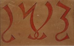 RI-741-B2 Afbeelding van de oude gedenksteen dagtekenende van de opbouw van de Grote Kerk anno 1423 .Opschrift ...