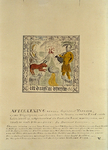 XXV-249 Tegeltableau anno 1572.