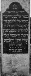 1974-4897 Een grafzerk op de Israëlitische begraafplaats aan het Toepad, rij 12 nummer 24