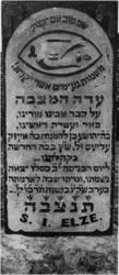1974-4898 Een grafzerk op de Israëlitische begraafplaats aan het Toepad, rij 12 nummer 25.