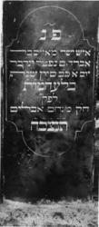 1974-4900 Een grafzerk op de Israëlitische begraafplaats aan het Toepad, rij 12 nummer 27.