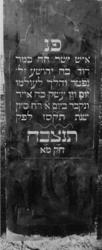 1974-4901 Een grafzerk op de Israëlitische begraafplaats aan het Toepad, rij 12 nummer 28.