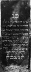 1974-4903 Een grafzerk op de Israëlitische begraafplaats aan het Toepad, rij 12 nummer 30.