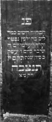 1974-4904 Een grafzerk op de Israëlitische begraafplaats aan het Toepad, rij 12 nummer 31.