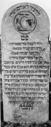 1974-4905 Een grafzerk op de Israëlitische begraafplaats aan het Toepad, rij 12 nummer 32