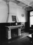 1976-1997 Een kamer van firma Hulstkamp Distilleerderij en de Likeurstokerij aan de Maaskade 120 t/m 126.