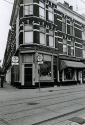 1983-2596 De Goudse Rijweg, hoek Ketenstraat.