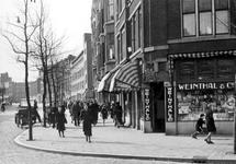 1983-3529 Gezicht op de Van Cittersstraat, gezien vanaf het Burgemeester Meineszplein.