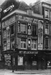 1984-2397 Loterijwinkel Gelukskantoor L. Wolf, op de hoek Gedempte Binnenrotte - Meent.
