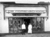 -55-VERVOLG2 Album met foto's betreffende brood- , beschuit- en banketbakkerij De Korenschoof aan het Vasteland. ...
