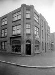 -55-VERVOLG6 Album met foto's betreffende brood- , beschuit- en banketbakkerij De Korenschoof aan het Vasteland. ...