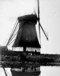 1986-662 Ondermolen van de polder Berkel, gebouwd in 1772/73. De molen bestaat nog. Was bestemd als aanvulling op de in ...