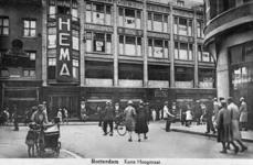1986-86 De Korte Hoogstraat met winkelmagazijn HEMA, gezien vanaf de Hoogstraat.