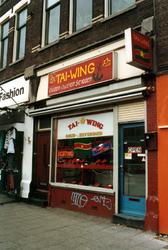 1992-4326 Tai-Wing goud- en zilversmid op nummer 31, winkel in de Eerste Middellandstraat.