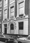 1993-6566-TM-6568 Hendrik de Keyserstraat aan de zuidzijde:Van boven naar beneden afgebeeld:-6566:In Hendrik de ...