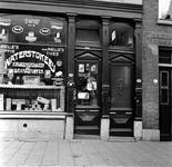 1998-1084 Waterstokerij in de Rembrandtstraat.